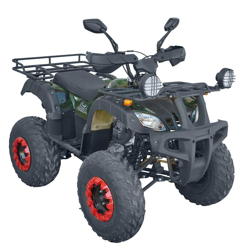 Купить Квадроцикл SP250-4 camo