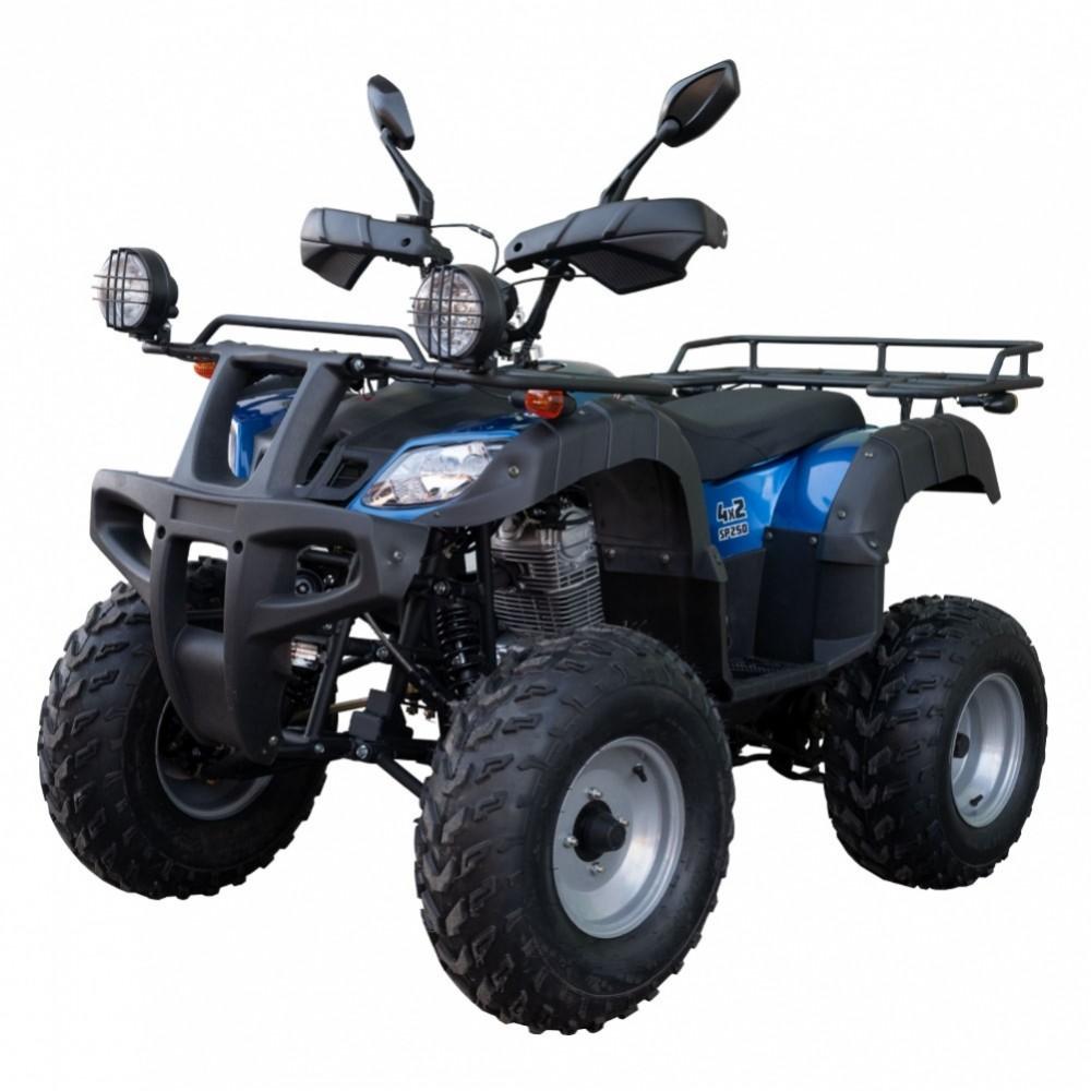 Купить Квадроцикл SP250-4