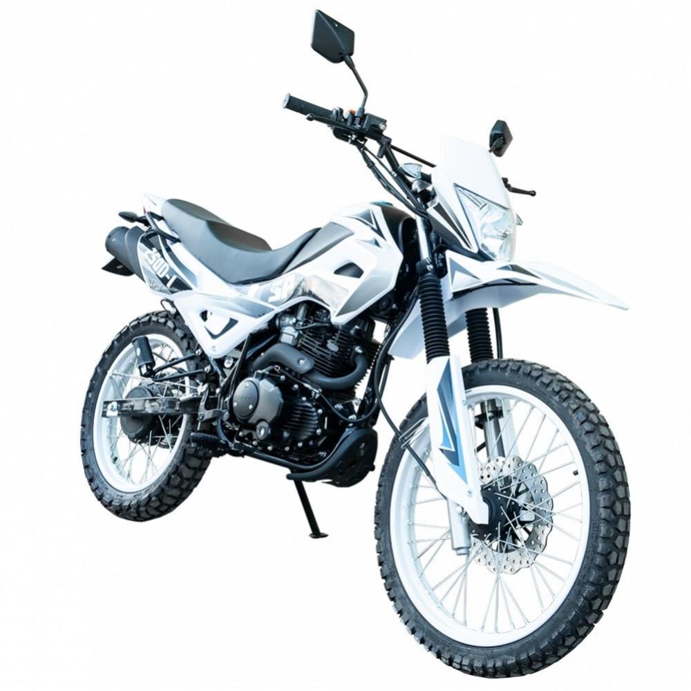 Купить Мотоцикл SP250D-1