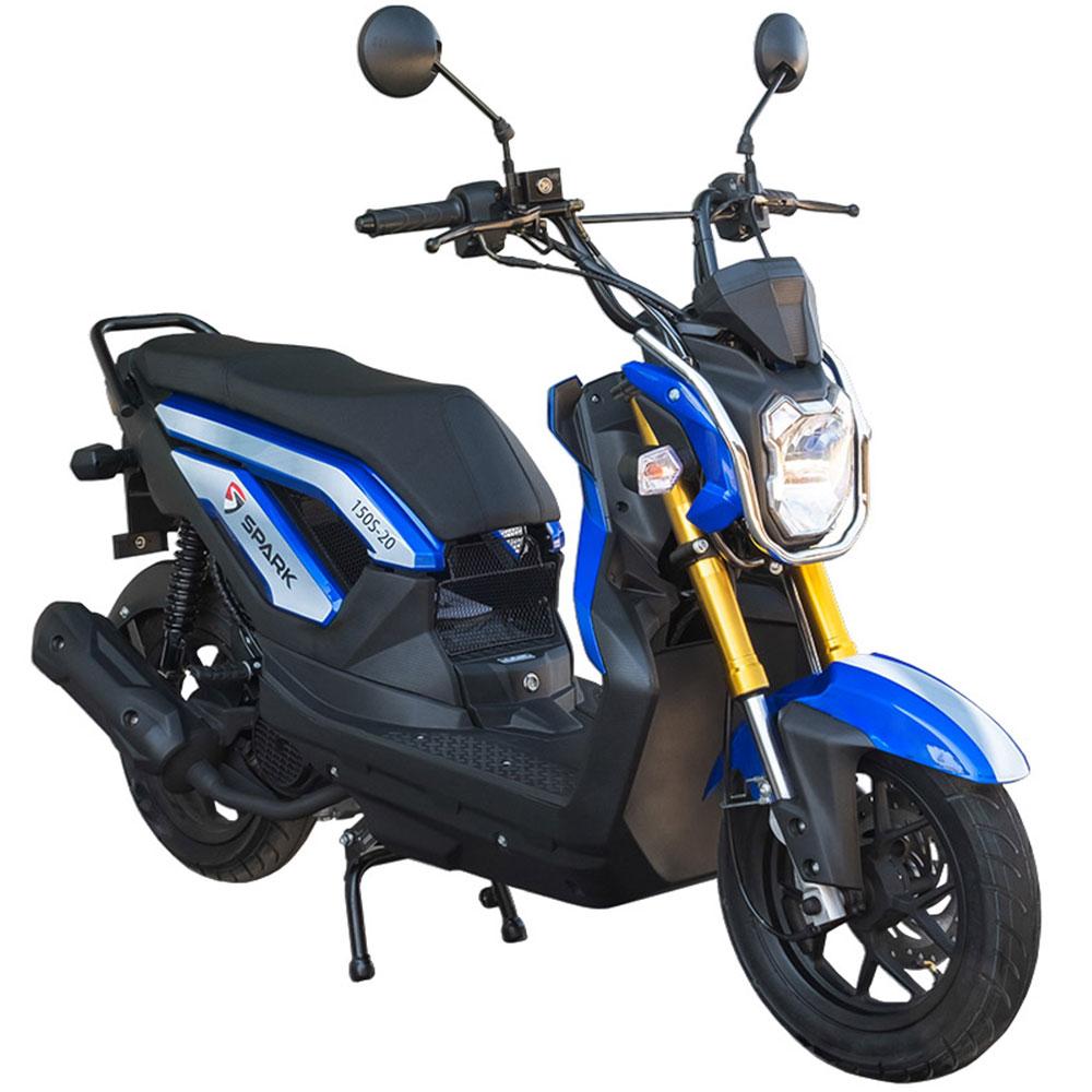 Купить Моторолер SP150S-20